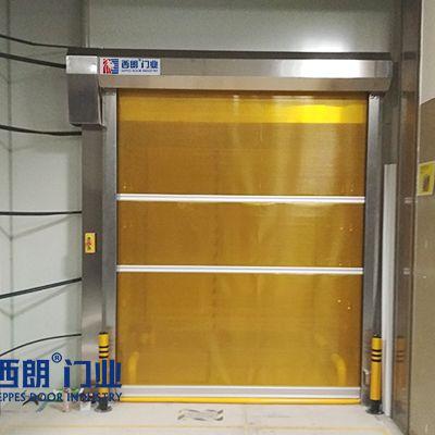 上海滇虹药业有限公司