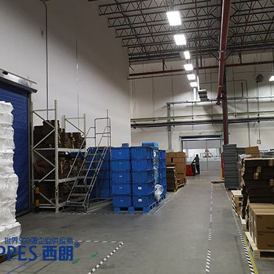 赛默飞世尔科技(苏州)有限公司