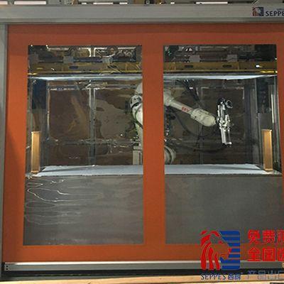 上海延锋汽车饰件系统有限公司