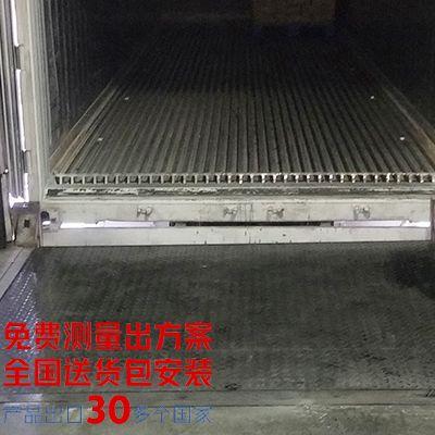 上海宝润食品有限公司
