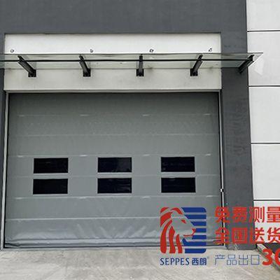汉斯家庭用品(上海)有限公司