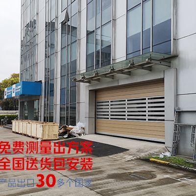 庞贝捷涂料(上海)有限公司