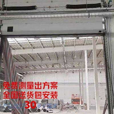 北京中冀发建设有限公司