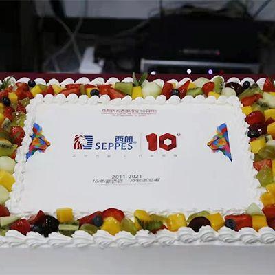 祝贺西朗门业十周年庆典圆满完成