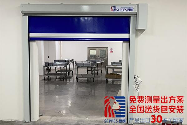 上海快速卷帘门.jpg