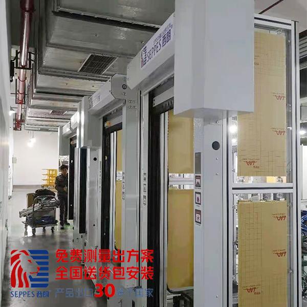 上海新时达电气股份有限公司