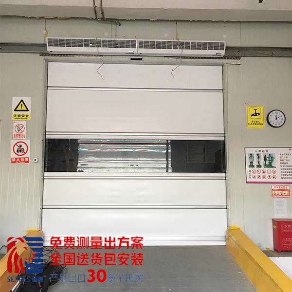 浙江圣山塑胶有限公司