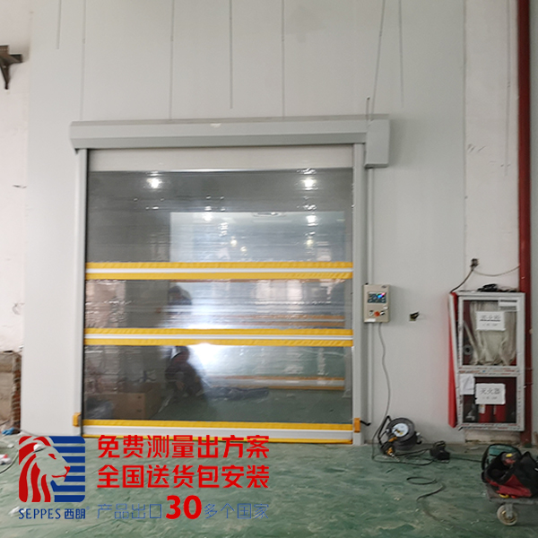 苏州恒吴汽车零部件科技有限公司