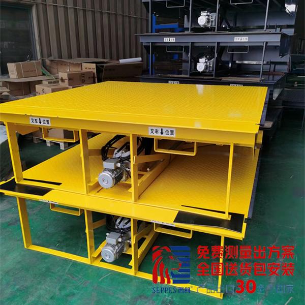 上海固定液压装卸货平台