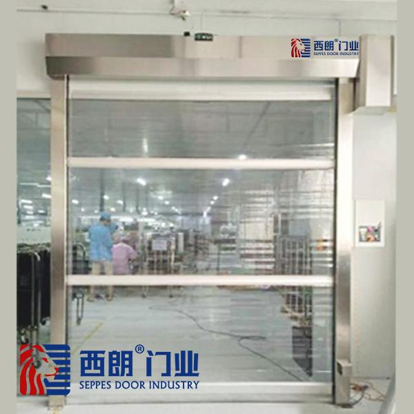 上海纺织辅料车间快速卷帘门