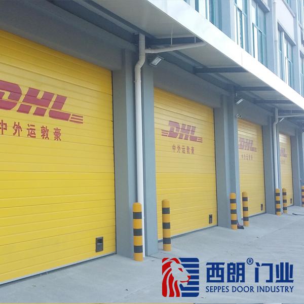 DHL物流工业提升门